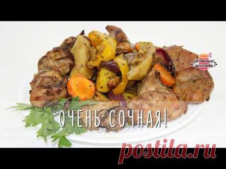 🍗 СОЧНАЯ индейка с овощами запечённая в духовке. ВКУСНЫЙ рецепт индейки в духовке
