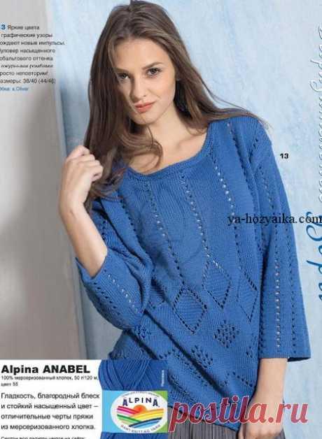 Связать ажурный пуловер спицами. Женский пуловер спицами описание