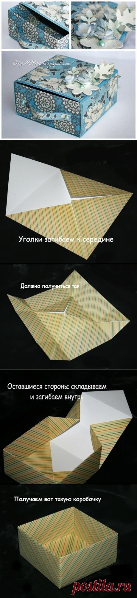 Как сложить коробочку из бумаги в технике оригами. МК
