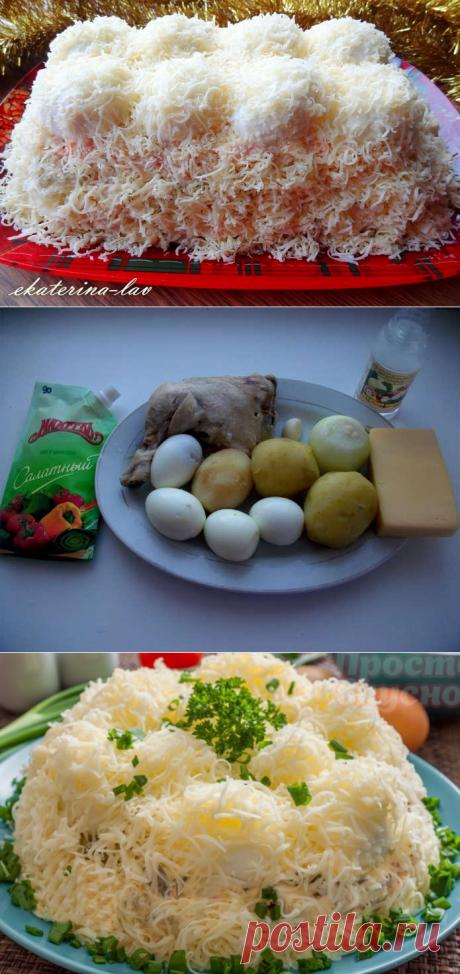 Новогодний салат «Сугробы»
