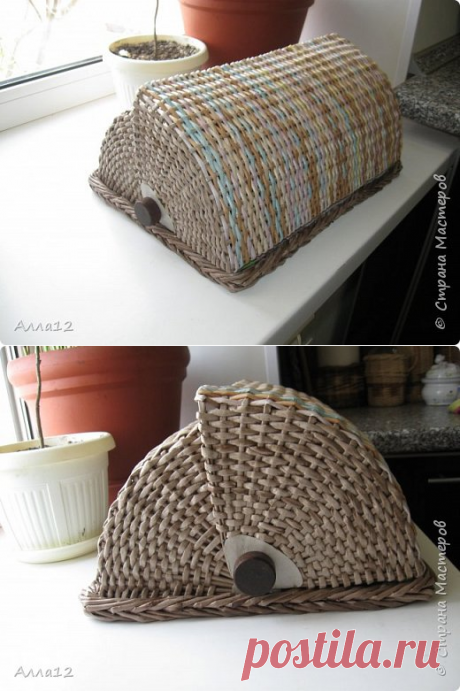 Хлебница плетеная из бумаги. МК | oblacco