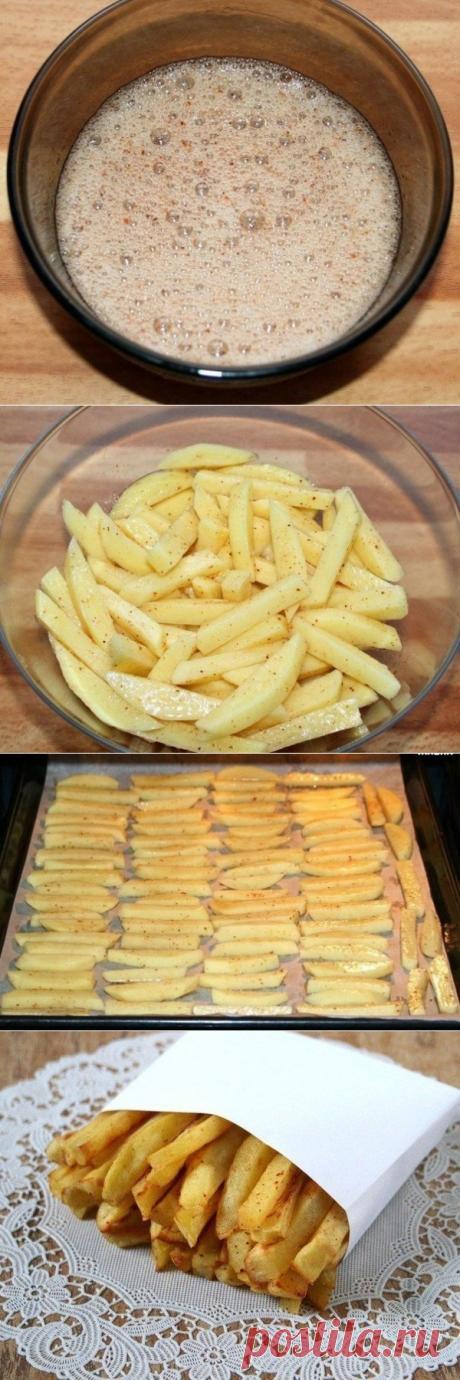 Обалденно вкусная картошка-фри без масла!