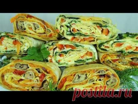 Закуска № 1 два вкуснейших рецепта из Лаваша гости будут восторге