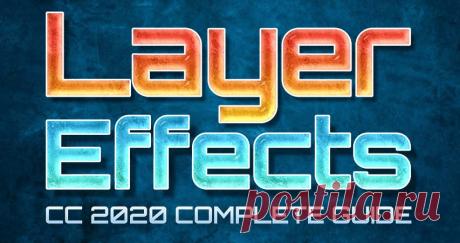 Использование эффектов слоя и стилей слоя в Photoshop CC 2020