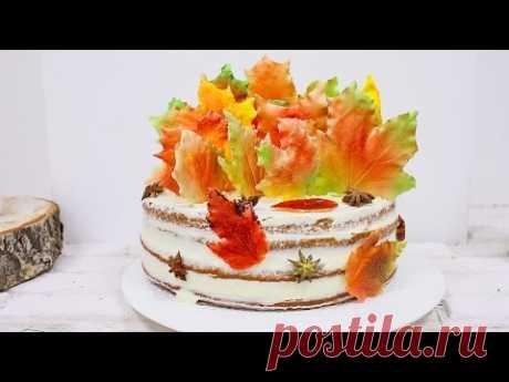 La torta de calabazas Otoñal \/ Autumn Pumpkin Cake