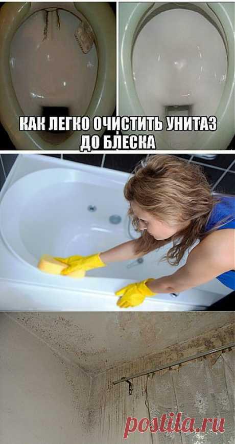 Уборка в ванной | Записи в рубрике Уборка в ванной | Дневник Татьяна_Затомская