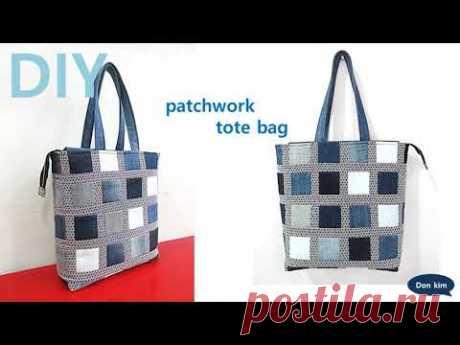 DIY 패치웍 토트백 만들기 how to make a patchwork tote bag