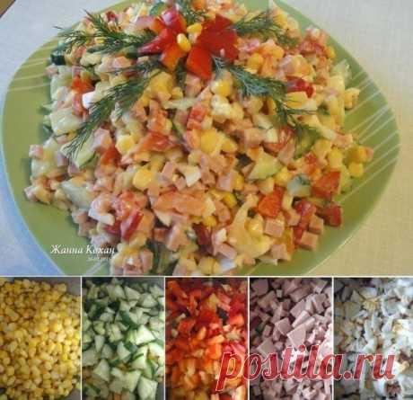 "La ensalada ""Разноцветный"""