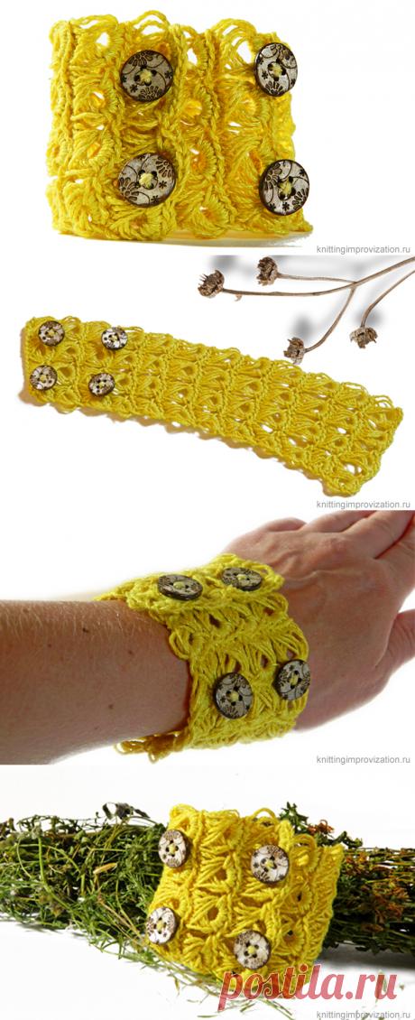 Женский браслет на пуговицах Солнечный брумстик