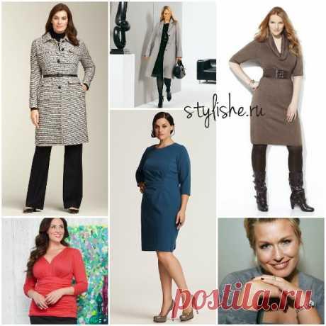 Как одеваться полным женщинам за 50: секреты элегантного гардероба - Секреты стиля - медиаплатформа МирТесен