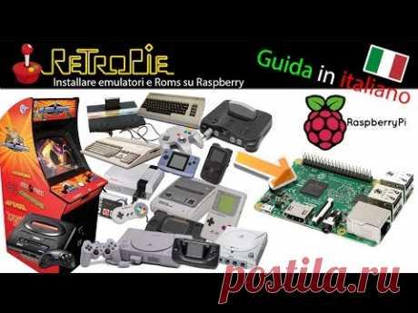 INCREDIBILE, tutte le retro console del mondo su raspberry? guida ITALIANA