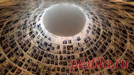 Яд ва-Шем: Музей, который должен посетить каждый житель планеты