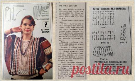 Вязание крючком из журналов 95 и 98 годов - по рукодельным страницам старых журналов - часть 6 | МНЕ ИНТЕРЕСНО | Яндекс Дзен