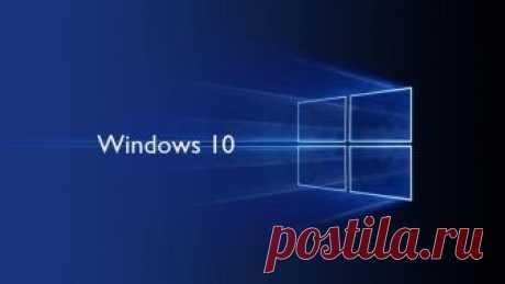 10 лучших программ для оптимизации Windows 10 Самая последняя – 10-я версия Windows, понравилась пользователям во многом благодаря своей стабильности. С одной стороны, не все пользователи по достоинству оценили изменения в интерфейсе, но к новым ...