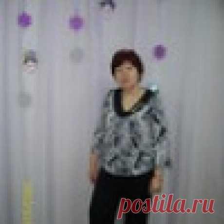 Зинаида Пахолкова