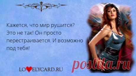 Картинка про любовь №1507 с сайта lovelycard.ru