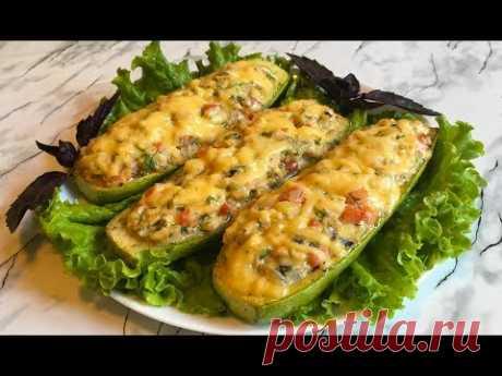 Запеченные Кабачки/Лодочки из Кабачков/Фаршированные Кабачки/Stuffed Zucchini/Простой Рецепт
