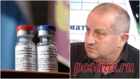 Кедми объяснил, как России удалось обойти Запад с вакциной от коронавируса Создание Россией первой в мире вакцины от коронавируса повторило поражение Запада в космической гонке, заявил военно-политический эксперт Яков Кедми