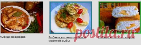 Из рыбы и морепродуктов
