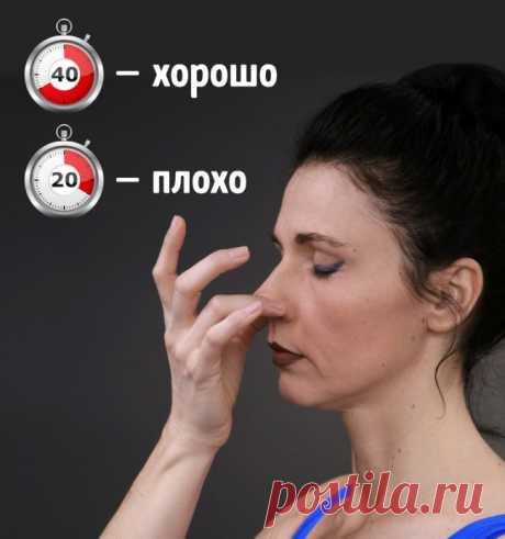 7быстрых тестов, чтобы оценить здоровье вашего организма