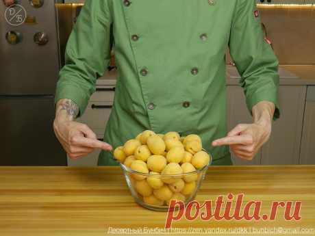 Подсмотрел, как теща готовит сухое варенье. Попробовал повторить с абрикосами, показываю, что получилось | Десертный Бунбич | Яндекс Дзен