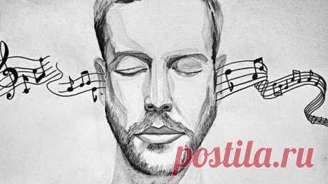 Музыка | Научи хорошему