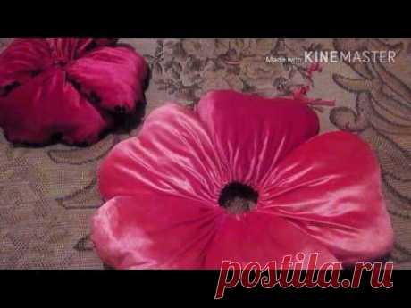 مخدة على شكل وردة - YouTube