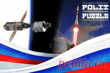 Эксперт назвал имя человека, просверлившего дырку в обшивке корабля «Союз МС-09» два года назад Технологическое отверстие, обнаруженное в обшивке российского космического корабля «Союз МС-09» в 2018 году, было сделано американкой Сериной Ауньон-Чэнселлор. Соответствующую информацию разместил в социальных сетях эксперт Вадим Лукашевич.