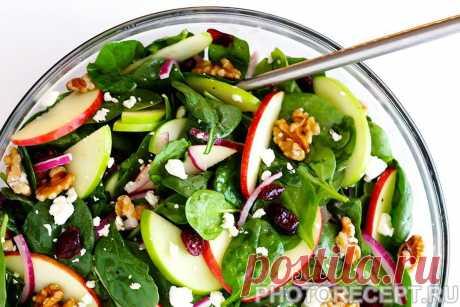 Салат из шпината с яблоками и фетой - рецепт с фото пошагово Салат из шпината с яблоками и фетой - пошаговый кулинарный рецепт приготовления с фото, шаг за шагом.