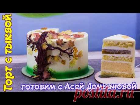 Cake pumpkin. The recipe of biscuit cake with layers from a konfa, cheesecake. The recipe of cream for cake
