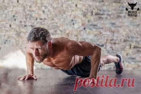 Ежедневная норма отжиманий для мужчин в 40, 50 и 60 лет   Muscle Project   Яндекс Дзен