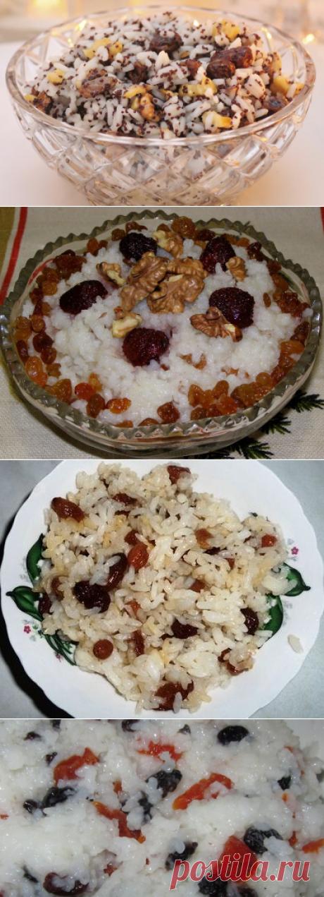 Кутья. Как варить рис для кутьи.