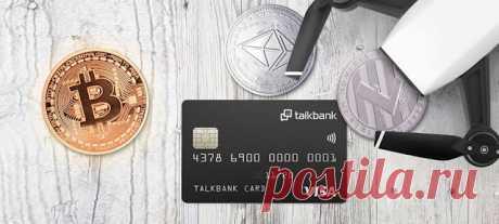 Классический: Первая карта VISA с BTC кэшбэком выпущена в США VISA расширяет партнерство с криптовалютными компаниями.Партнерство криптовалютных компаний и глобальной платежной системы VISA вышло на новый уровень