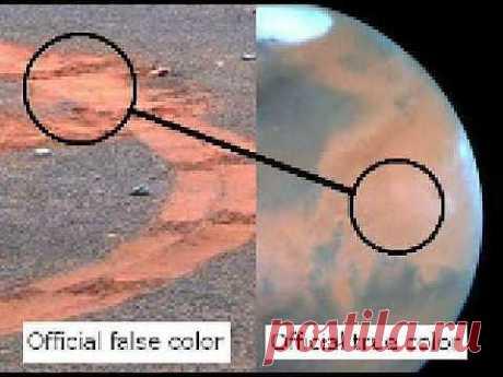 Правда о Марсе - YouTube