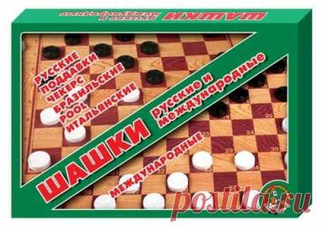 Шашки и шашки русские большие   Для тех, кто увлекается только игрой в Шашки.  Все виды игры в шашки: русские, международные, ...