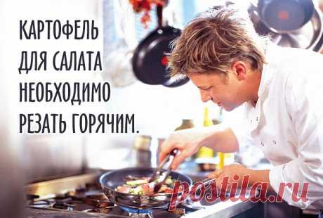 Кулинарные советы от легендарного Джейми Оливера