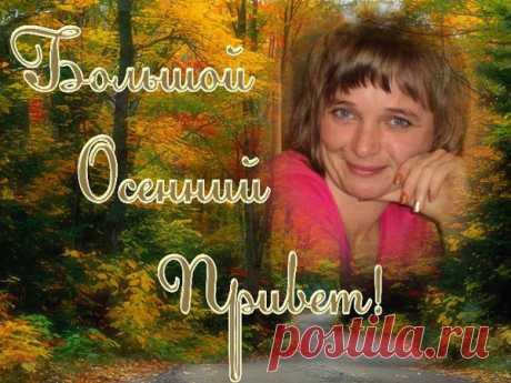Олеся Кривенко