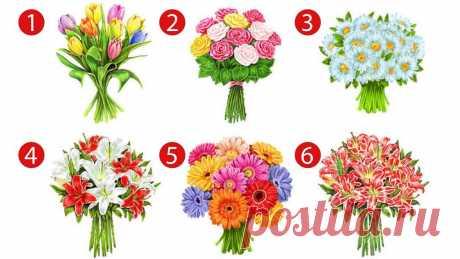 Выберите букет цветов на изображении и узнайте какая вы женщина | Скиталец | Яндекс Дзен