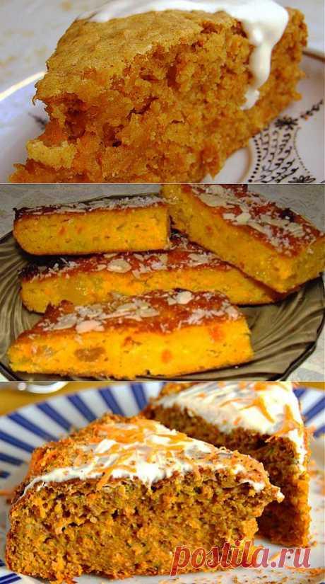 Восхитительный морковный пирог с орешками « Рецепты пирогов