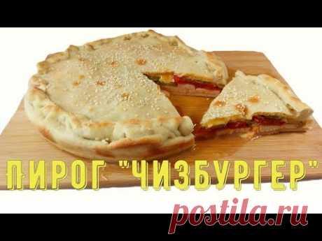 """Пирог """"чизбургер""""/Cheeseburger pie - YouTube"""