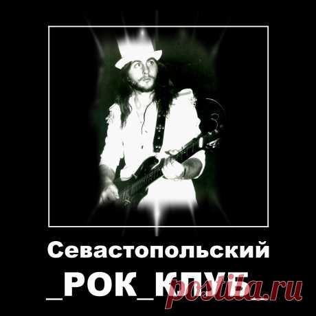 *Вадим *Нестеров