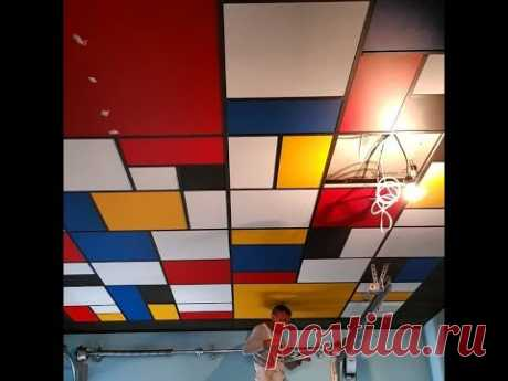 Монтаж подвесного кассетного потолка, Акустические панели , Пит Мондриан, Рига Латвия