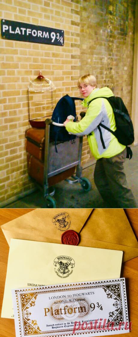 По следам Гарри Поттера: как я проходила платформу 9 и 3/4 на Кингс-Кросс и другие приключения | Рассказы о путешествиях | Яндекс Дзен