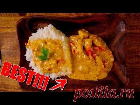 Курица карри рецепт по индийски классический — Готовим с нами — Рецепты домашнего приготовления