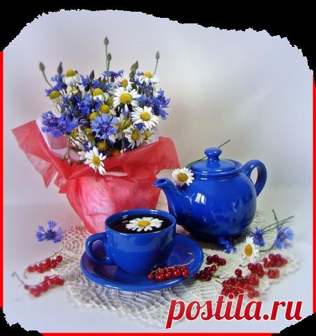 Потрясающий рецепт!!!  Магический чай удачи!!! Загрузка... [ad#content] Магический чай кельтских магов. Его рецепт ко мне попал совершенно случайно – мне его дала моя знакомая, которая с его помощью наладила очень сложную ситуацию в...