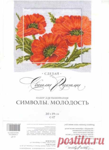 Gallery.ru / 017