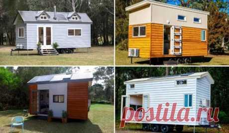 Австралийка разработала 5 моделей крошечных домиков, в которых захочется провести выходные Во все времена и в любом возрасте человек мечтает иметь собственный дом, пусть даже крошечный, но свой. Не всем же по карману особняки и не каждый рискнет взять кабальную ипотеку. Но в Австралии нашла...