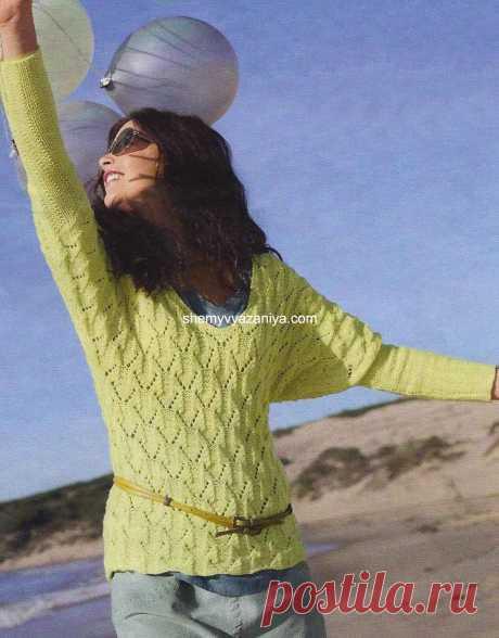 Пуловер с зауженными рукавами.