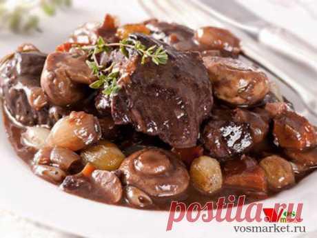 Мясо по бургундски рецепт | Как приготовить говядину по-бургундски в вине с грибами – VosMarket.ru