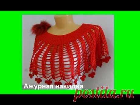 Ажурная накидка ,crochet collar cape ,( Воротник № 139)